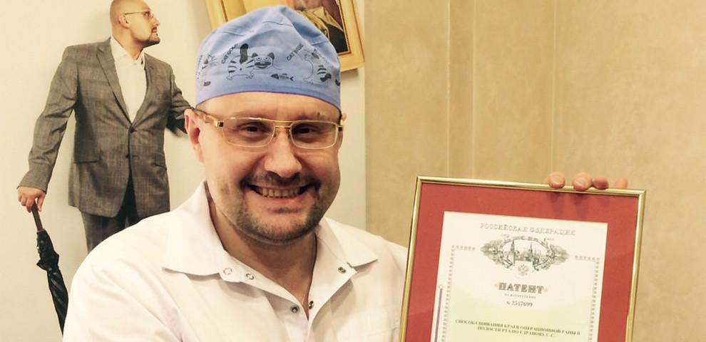 Доктор Едранов запатентовал способ сшивания краев операционной раны в полости рта!