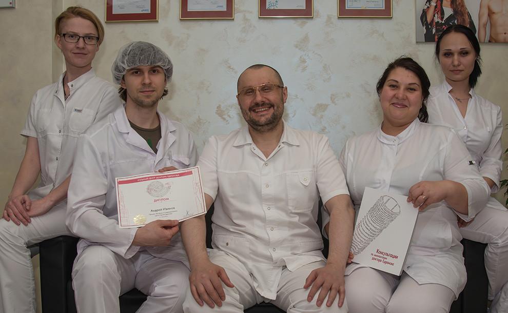 Индивидуальное обучение Андрея Иванова у доктора Едранова