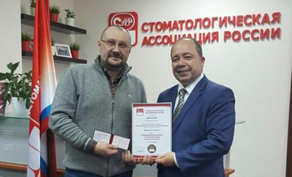 Встреча Сергея Едранова с Владимиром Садовским