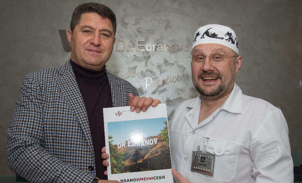 Юбилейное издание BRAND ИМЕНИ СЕБЯ с эксклюзивным порядковым номером 114 было подарено Мардану Новрузову