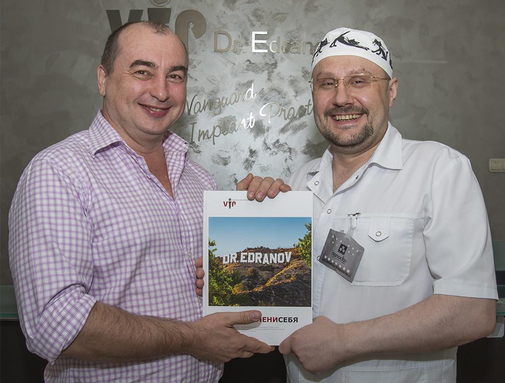 Сергей Едранов подарил эксклюзивное юбилейное издание BRAND ИМЕНИ СЕБЯ Евгению Головковскому
