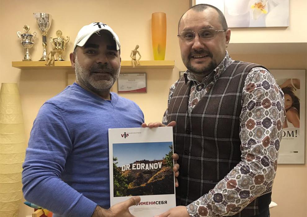 Сергей Едранов посетил стоматологическую клинику «Эстет Дент» и Учебный центр Fira Dent и встретился с Фирасом Кики
