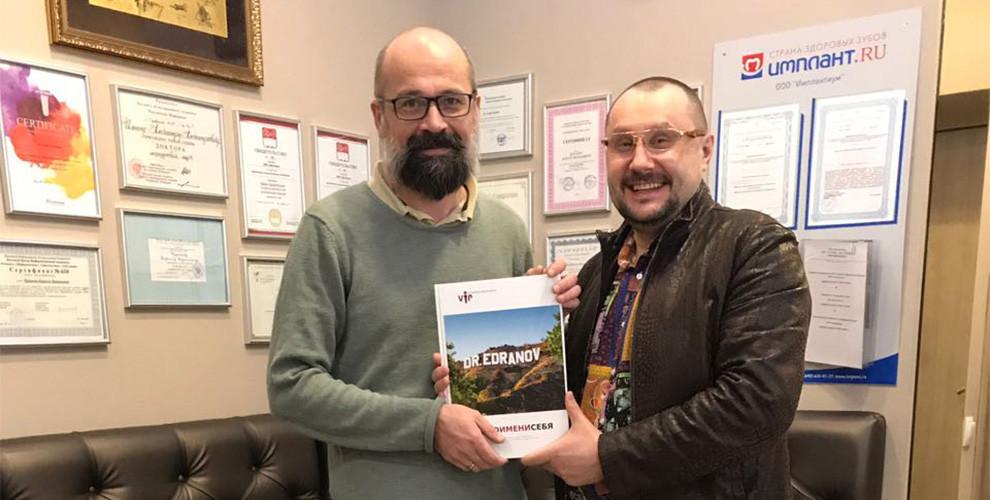 Обладателем юбилейного издания BRAND ИМЕНИ СЕБЯ стал Кирилл Чудинов