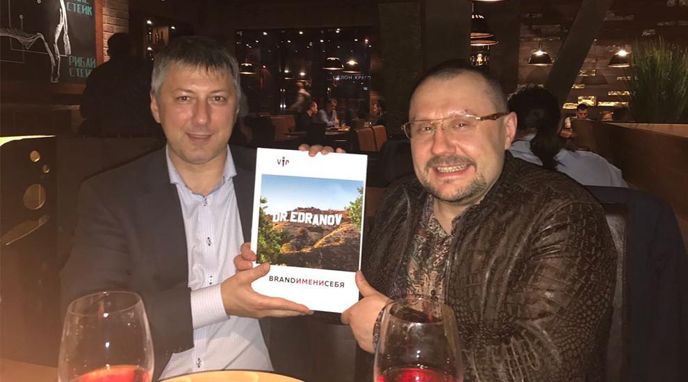 Встреча Сергея Едранова и Владимира Джаббарова