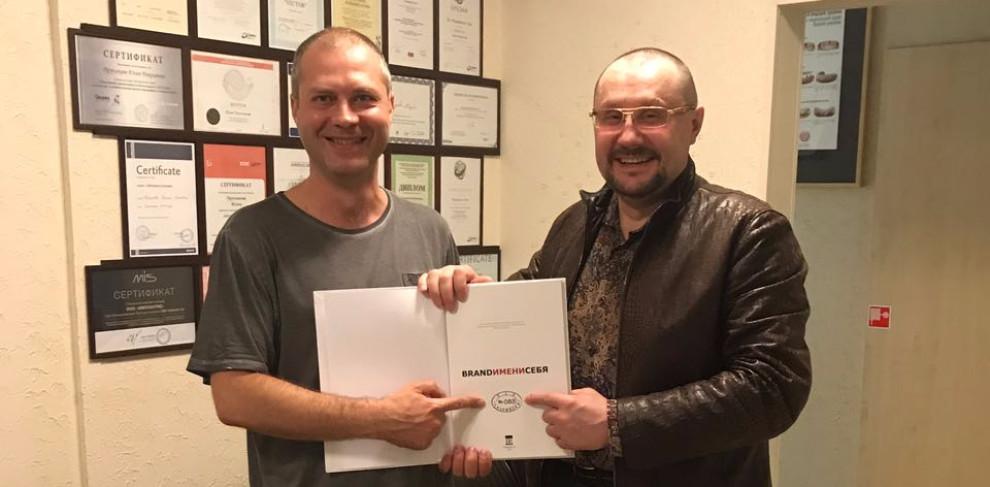 Встреча Сергея Едранова и Алексея Иващенко