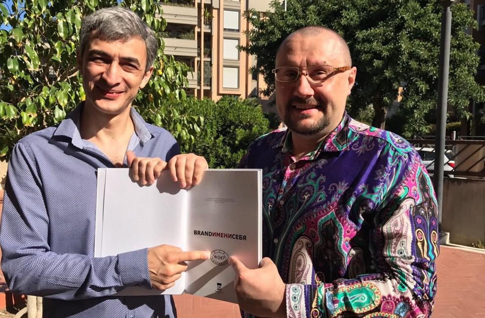 Встреча коллег, соратников по путешествиям за знаниями и единомышленников – Сергея Едранова и Абдула Сулейманова