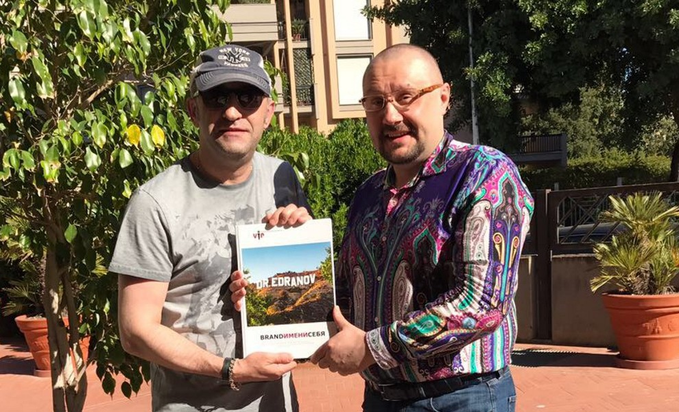 Доктор Едранов встретился с соратником «хождений за три моря» и «урбанистом» первой волны – Арамом Айвазовым