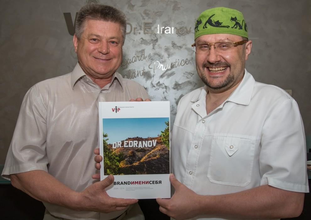 Сергей Едранов поблагодарил пациента Фёдора Некрасова уникальным подарком – книгой BRAND ИМЕНИ СЕБЯ