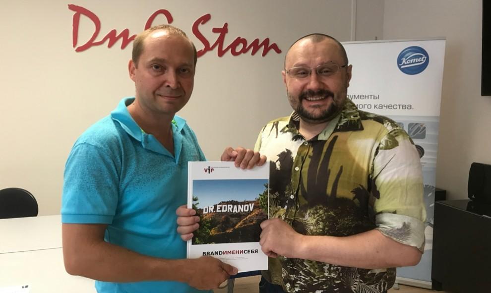 Доктор Едранов встретился в офисе компании DMG Stom с коммерческим директором – Денисом Пуховым