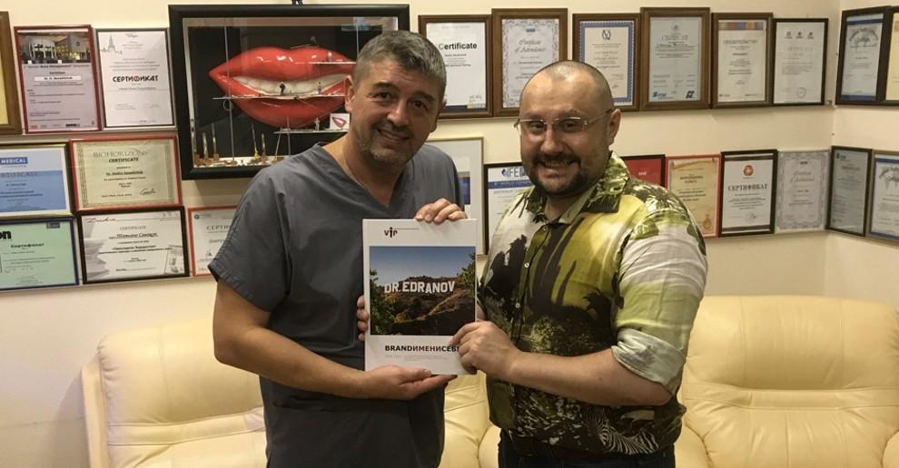 Сергей Сергеевич вновь посетил Стоматологический центр Центр Академплюс и встретился с Дмитрием Саващук