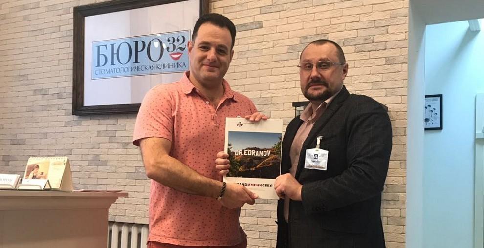 В сентябрьский приезд доктора Едранова в Москву состоялась очередная встреча «Без купюр. Лицом к лицу»