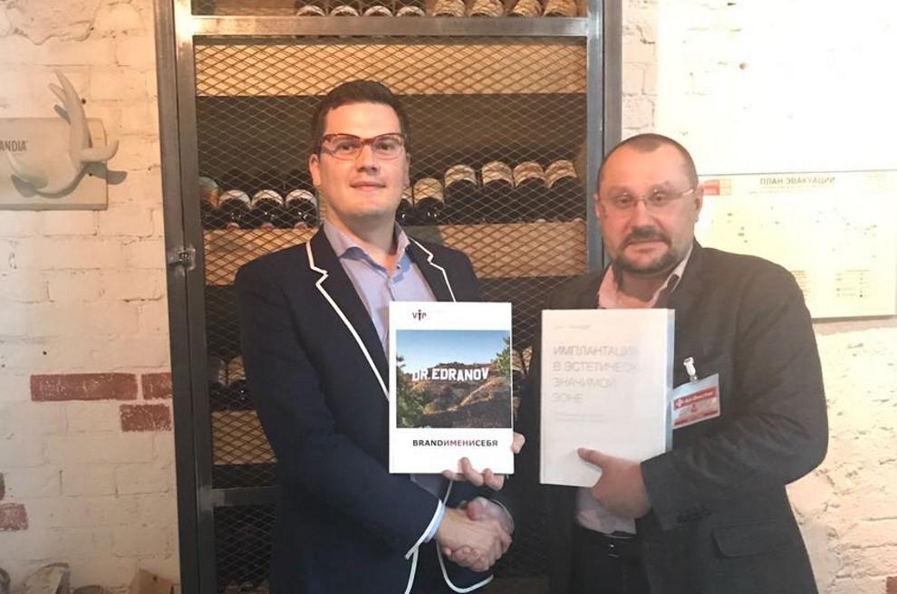 В Москве состоялся бизнес-ужин Сергея Едранова с Давидом Давыдовым - директором по продажам и маркетингу партнерской компании Thommen Medical Switzerland