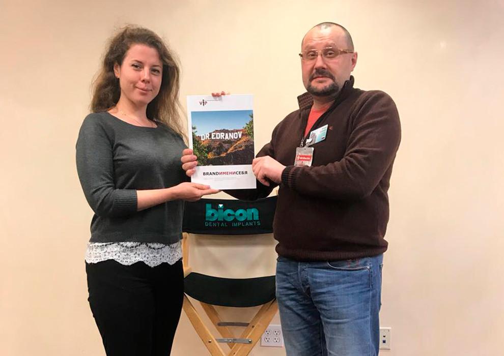 Сергей Едранов посетил лекционный курс в Бостоне