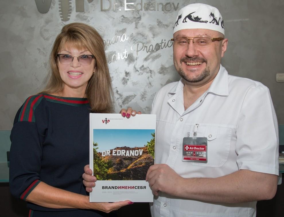 Очередным получателем уникальной книги с порядковым номером №132 стала Елена Павловна Камлык