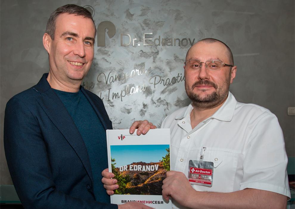 В учебном центре доктора Едранова прошел курс лекций по защите от потребительского экстремизма