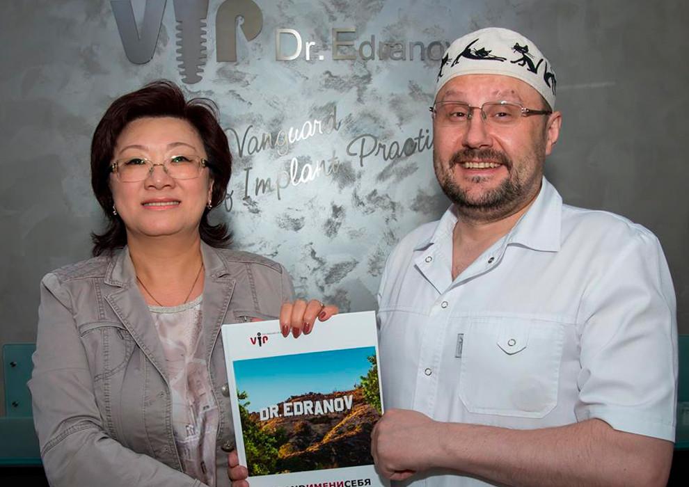 Доктор Едранов подарил эксклюзивное издание BRAND ИМЕНИ СЕБЯ  постоянной пациентке, Татьяне Шингаревой