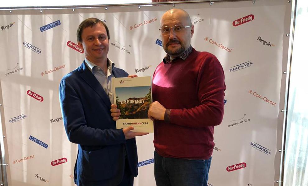 Сергей Едранов поблагодарил Тараса Фурцева за бесконечную тягу к знаниям эксклюзивным подарком
