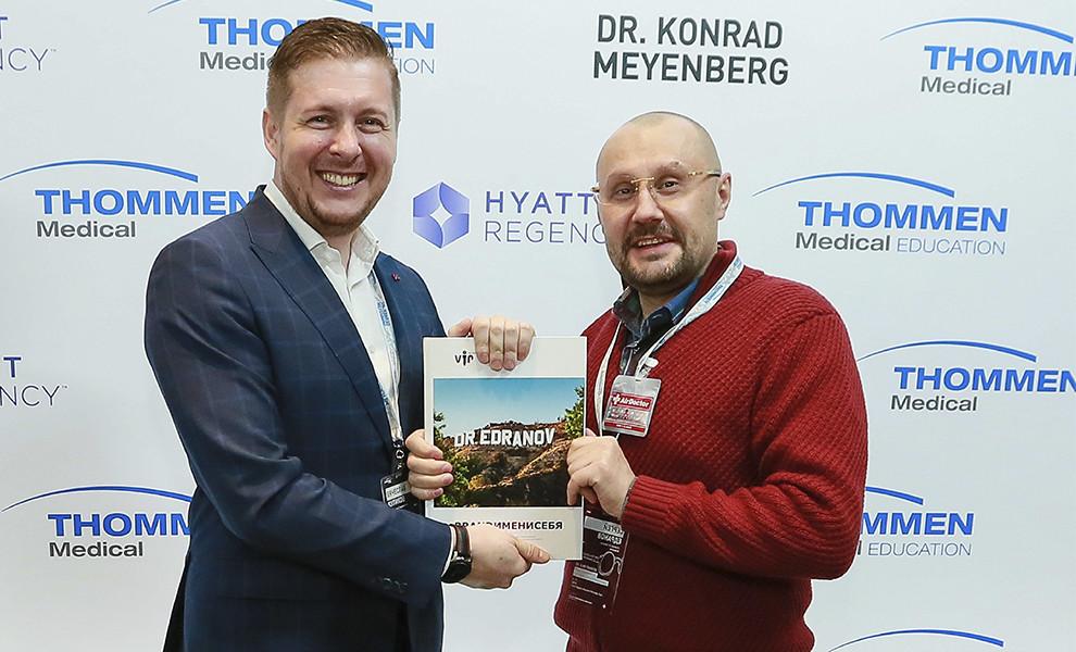Однокашник Доктора Едранова и коллега по цеху стал очередным обладателем уникального экземпляра BRANDИМЕНИСЕБЯ №150