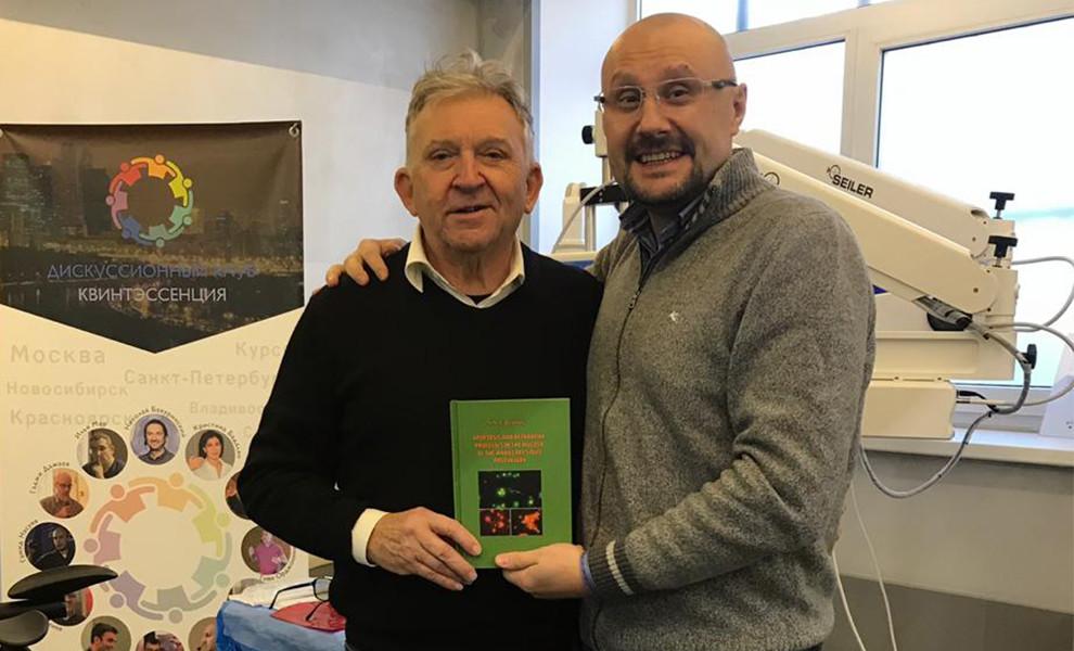 Доктор Едранов представил знаменитому итальянскому ученому свою монографию