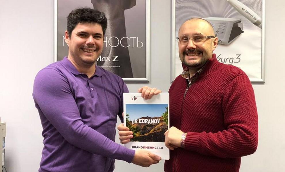 Сергей Сергеевич посетил российское представительство японской фирмы NSK