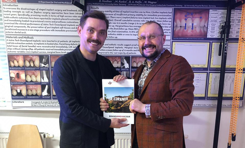 Сергей Едранов поблагодарил Константина Гнилицкого за достойно организованный курс Роберта Нолкина
