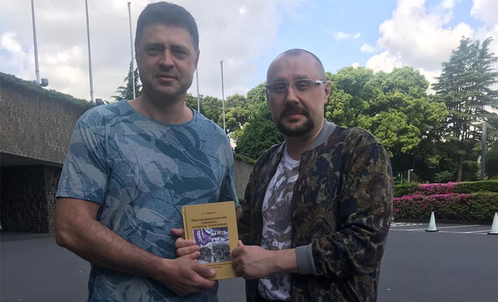 Продуктивная встреча с Мирославом Витальевичем Синицей