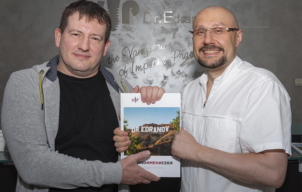 Эксклюзивный подарок для Алексея Безручко