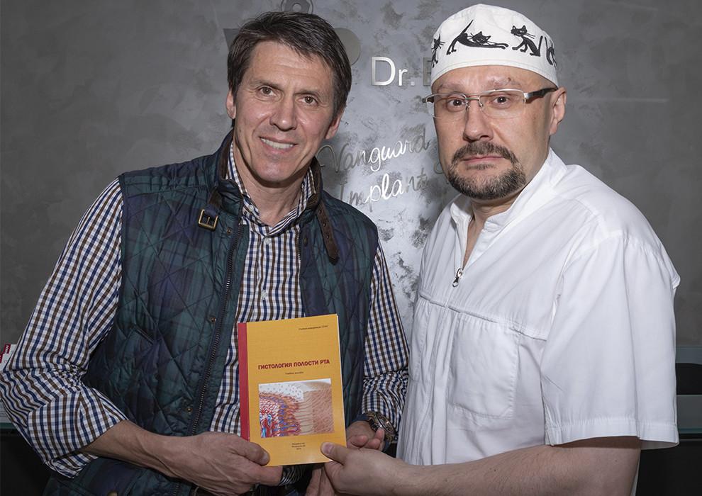 Учебное пособие «Гистология полости рта» для Игоря Владимировича Елистратова