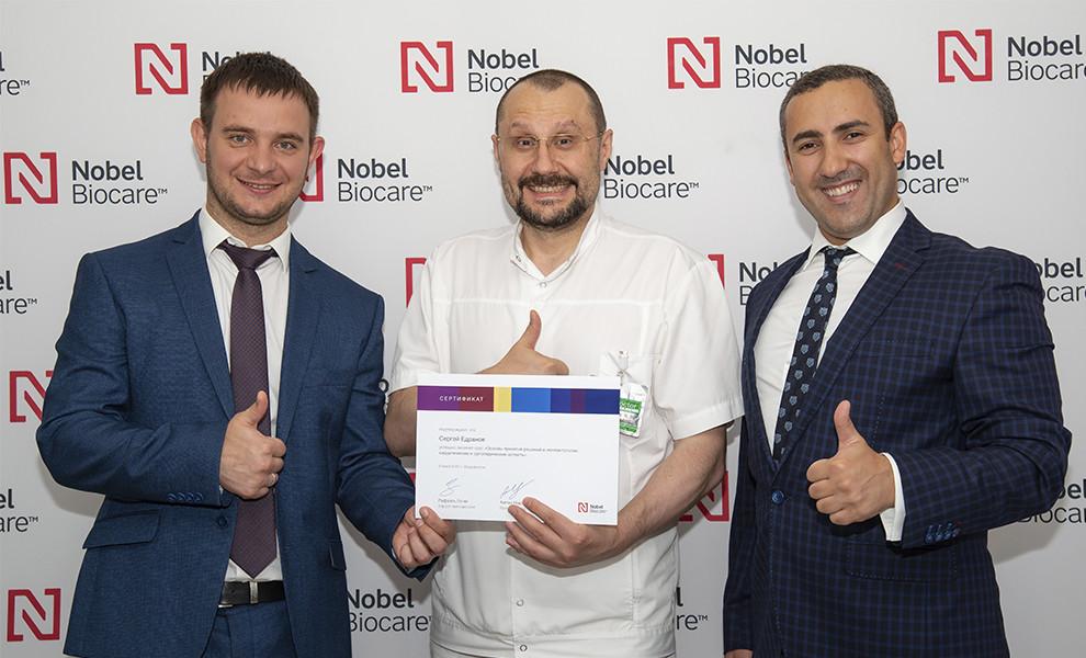 «Клинические возможности системы Nobel Biocare, хирургические и ортопедические аспекты»