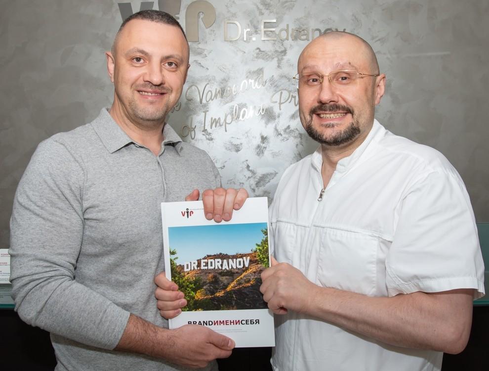 Андрей Фомин прошёл индивидуальное обучение у Доктора Едранова