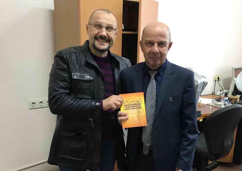 Встреча Сергея Сергеевича Едранова с Борисом Яковлевичем Рыжавским