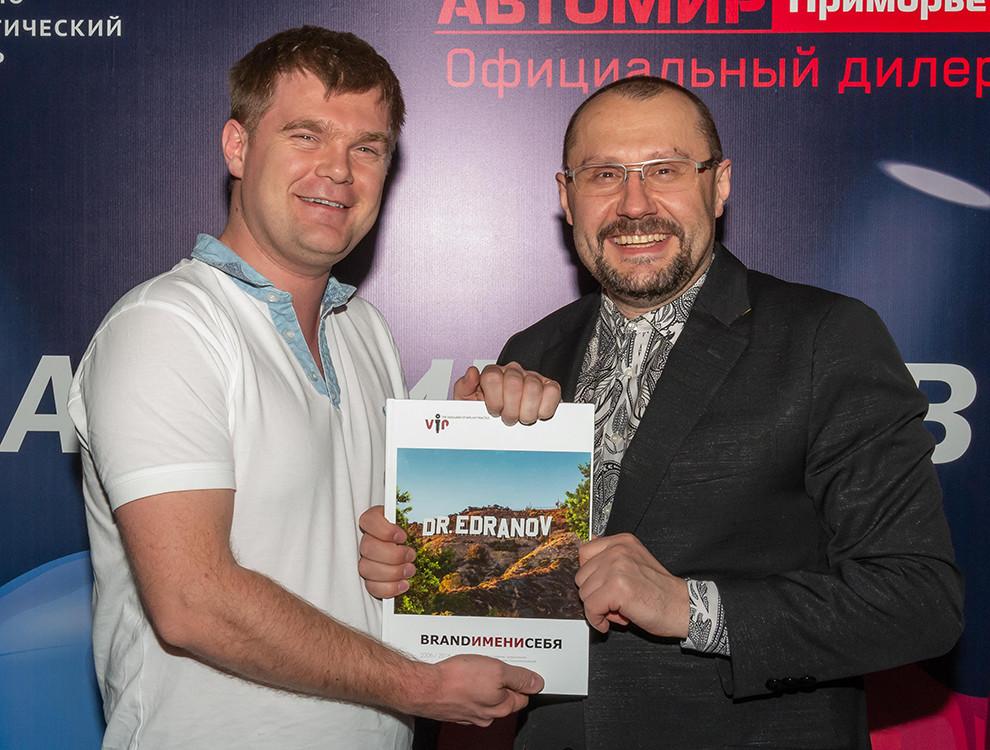 Вручение уникального подарочного издания Ивану Петруку