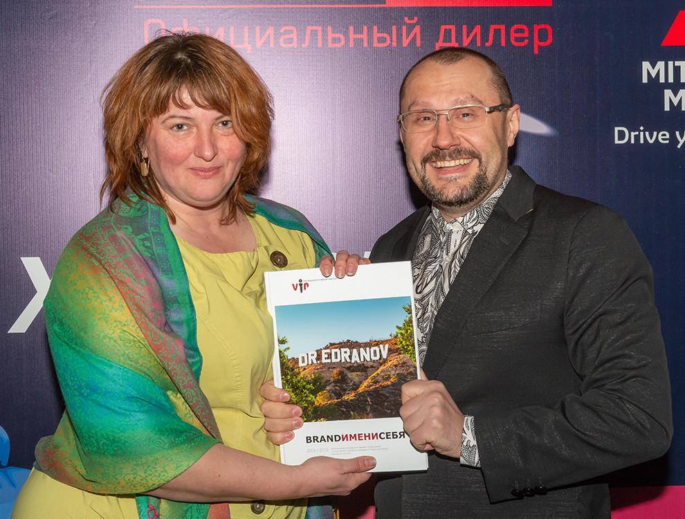 494 номер книги был вручён Доктором Едрановым директору по развитию компании «Имплант Сервис ДВ» – Ольге Львовне Тимошенко