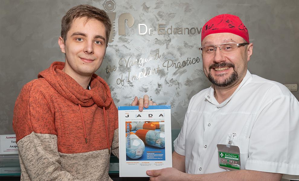 Доктор Едранов вручил Антону Загуменникову эксклюзивный подарок – международный журнал Американской стоматологической ассоциации JADA с именной печатью