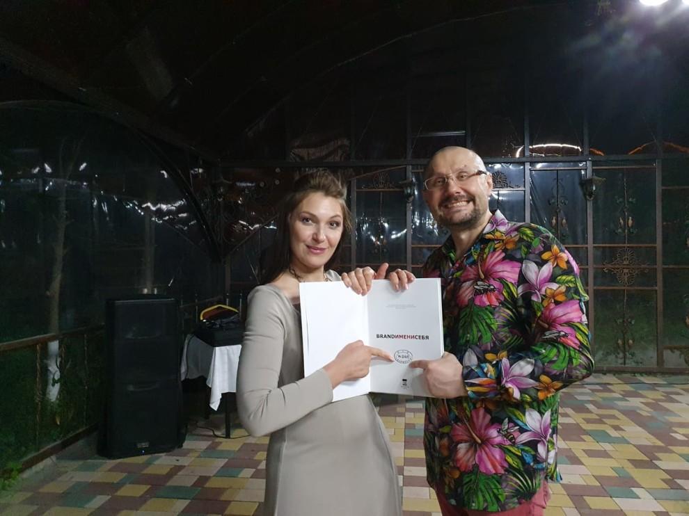 Доктор Едранов вручил Наталье Александровне эксклюзивный подарок – юбилейное издание BRANDИМЕНИСЕБЯ c № 246