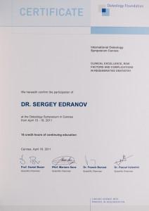 Сертификат за участие в международном симпозиуме по остеологии