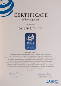 Сертификат за участие в конгрессе