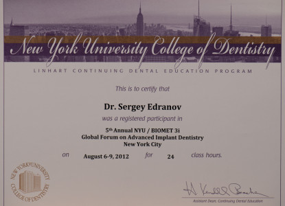 Сертификат за участие в форуме