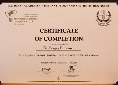 Сертификат за участие в мировом симпозиуме