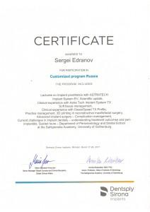 Сертификат об участии в учебной программе