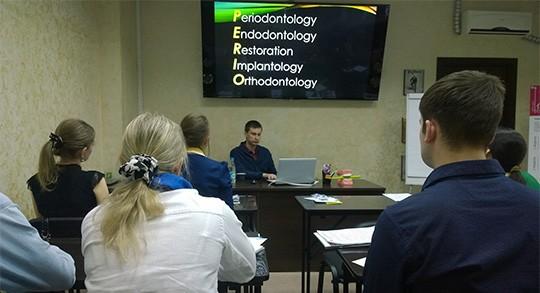 Современные концепции в клинической пародонтологии.