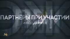 Practical Conference of Implantologists in Vladivostok-2021